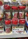 アデリア果実酒瓶4L 780円(税抜)