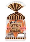 シャウエッセン 258円(税抜)
