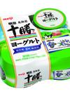 北海道十勝ヨーグルト 128円(税抜)