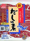 新かつおだしの素 298円(税抜)