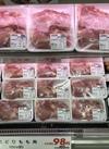 国産若どりもも肉 98円(税抜)