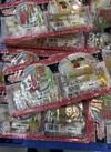 フルーツ入り杏仁豆腐 284円(税抜)