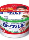 ヨーグルト健康 68円(税抜)
