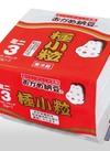 おかめ極小粒納豆 58円(税抜)