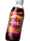 ドデカミン 58円(税抜)