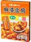 CGC 麻婆豆腐 甘口 128円(税抜)