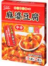 CGC 麻婆豆腐 中辛 128円(税抜)