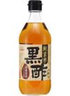 CGC 純玄米黒酢 250円(税抜)