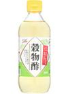 CGC 穀物酢 98円(税抜)