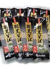 羽黒そば 886円(税込)