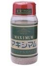 マキシマム 500円(税抜)