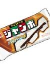 森永 チョコモナカジャンボ 150ml 10円引