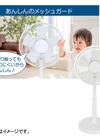 扇風機 4,580円(税抜)