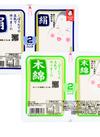 おかめ豆腐ツインパック 77円(税抜)