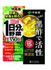 1日分の野菜・黒酢で活性 698円(税抜)