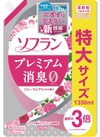 ソフラン消臭 フローラル 詰替 特大 497円(税抜)