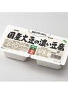 国産大豆の濃い豆腐(200g×2) 98円(税抜)