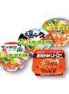 サッポロ一番どんぶり各種 /オタフクお好みソース味焼きそば 88円(税抜)