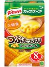 カップスープ つぶたっぷりコーンクリーム 228円(税抜)
