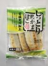 しっとり笹かまぼこ 91円(税抜)