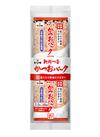 新鮮一番かつおパック 236円(税込)