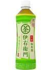 伊右衛門525ml 68円(税抜)