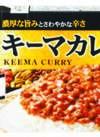 ジャワカレー(キーマカレー) 198円(税抜)