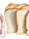 大地の食パン 1斤 278円