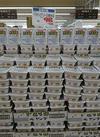 ペヤングソースやきそば(カップ麺) 98円(税抜)