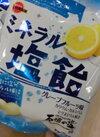 ミネラル塩飴 128円(税抜)