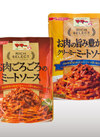 リッチセレクト(ミートソース・クリーミーミートソース) 158円(税抜)