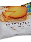 チーズケーキタルト 88円(税抜)