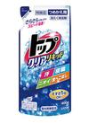 トップクリアリキッド 詰替え 148円(税抜)