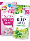 レノア替/ソフラン替 138円(税抜)