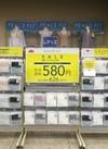 レディスインナー・メンズインナー 「PEACE FIT」 580円(税抜)