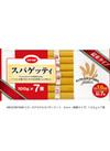 スパゲッティ―(1.6㎜結束) 198円(税抜)