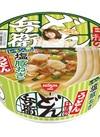 【新商品】日清のどん兵衛 レモン仕立ての塩豚ねぎうどん 118円(税抜)