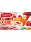 【新商品】カスタードケーキ<ベリーと生クリームのパンケーキ仕立て> 198円(税抜)