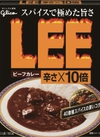 ビーフカレーLEE(辛さ×10倍・辛さ×20倍) 158円(税抜)