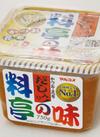 料亭の味・料亭の味減塩 248円(税抜)