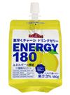 ドリンクゼリーエナジー180シチリアレモン 88円(税抜)