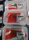 お刺身サーモン 248円(税抜)