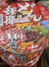 どん兵衛 ピリ辛汁なし肉みそうどん 118円(税抜)