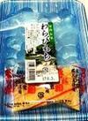 わらび餅各種 58円(税抜)