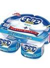 ビヒダスプレーン加糖4P 97円(税抜)