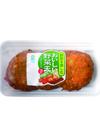 野菜天 98円(税抜)