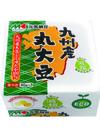 九州産粒納豆 88円(税抜)