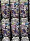 氷結loves アイスの実 98円(税抜)