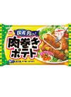 肉巻きポテト 148円(税抜)