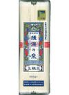 ・播州 揖保乃糸手延素麺上級品(300g) 小野製麺 半田めん(300g) 198円(税抜)